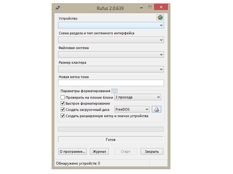 Rufus — утилита для создания загрузочной USB флешки с Windows
