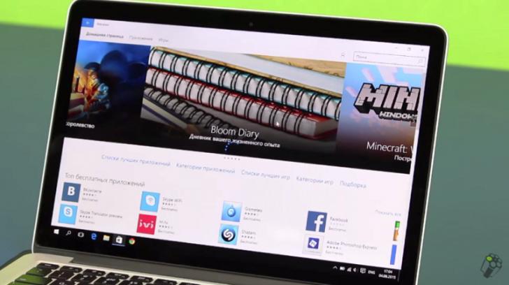 Обзор Windows 10: быстрая и красивая