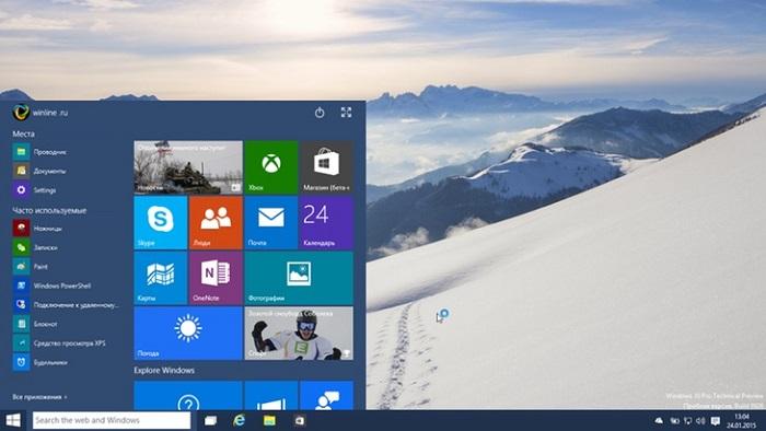 Скачать Windows 10 build 9926 - русский язык