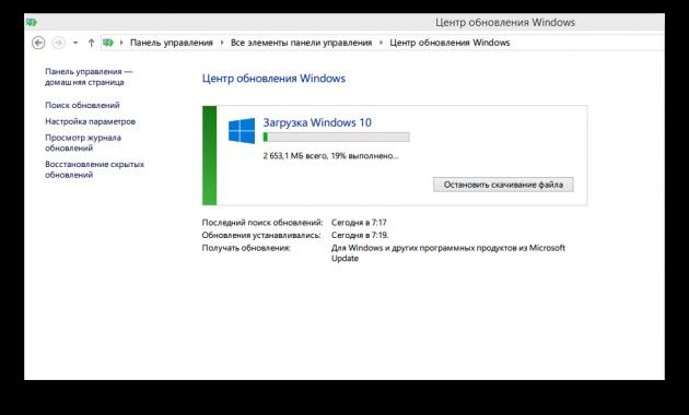Как обновиться до Windows 10 вне очереди